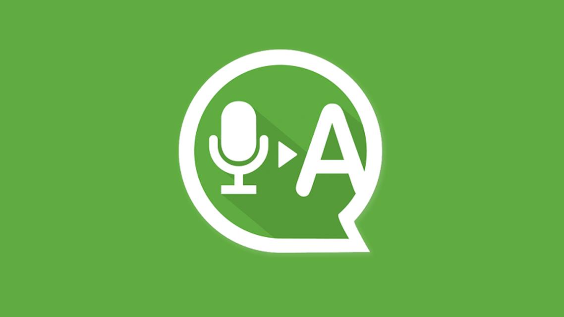تحويل الرسائل الصوتية إلى نص