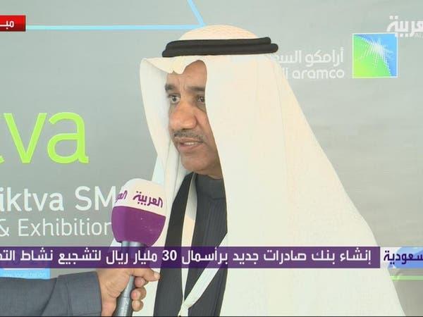 أرامكو تستهدف تدريب 360 ألف شاب سعودي حتى 2030