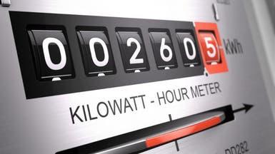 بعد التعديل..كم ستبلغ فاتورة كهرباء منزلك في السعودية؟