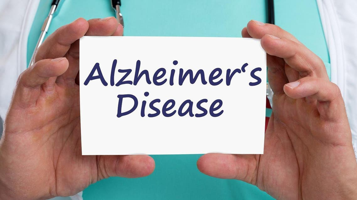 Perception about Alzheimer's disease has gradually started to change in Saudi Arabia. (Shutterstock)