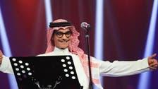 هذه حقيقة تأجيل الحفل الغنائي لرابح صقر ورامي عبدالله