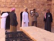 بالصور.. محمد بن زايد في مدائن صالح بالسعودية