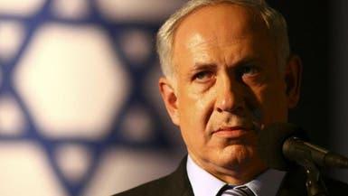 نتنياهو يستنفر سفراءه.. أجهضوا مبادرة فرنسا حول القدس