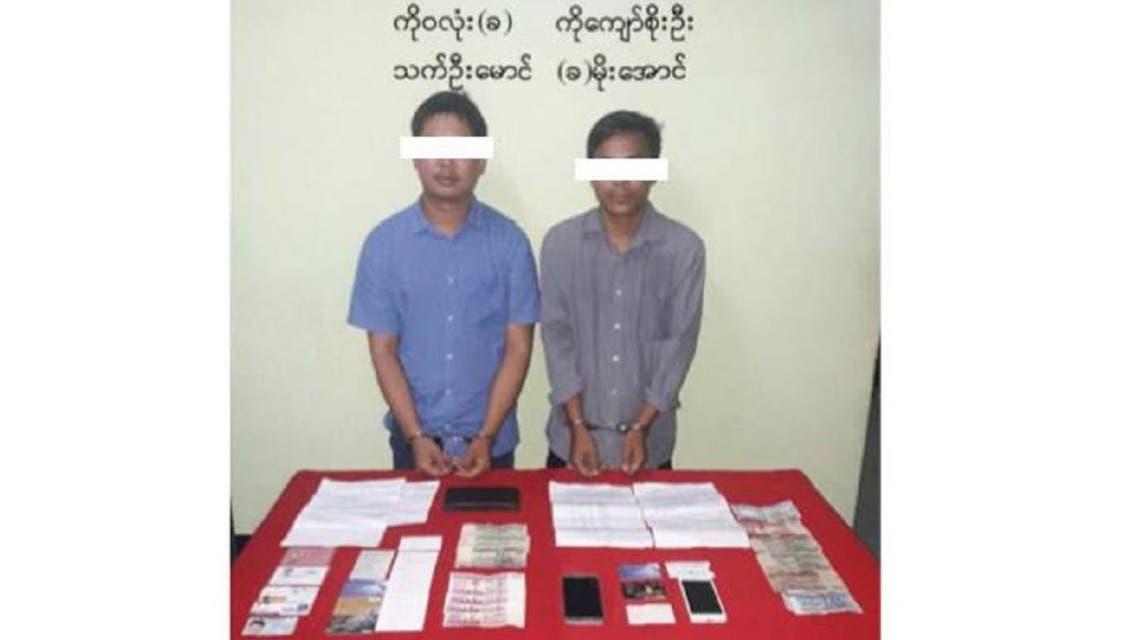Myanmar Reuters journalists (Twitter)