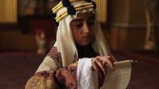 کیا سعودی عرب میں پیش کی جانے والی پہلی فلم یہ ہو گی ؟
