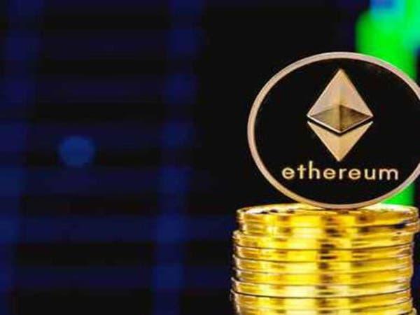 """إيثيريوم تلحق بـ""""بيتكوين"""" وتحقق صعودا صاروخيا بـ7500%"""