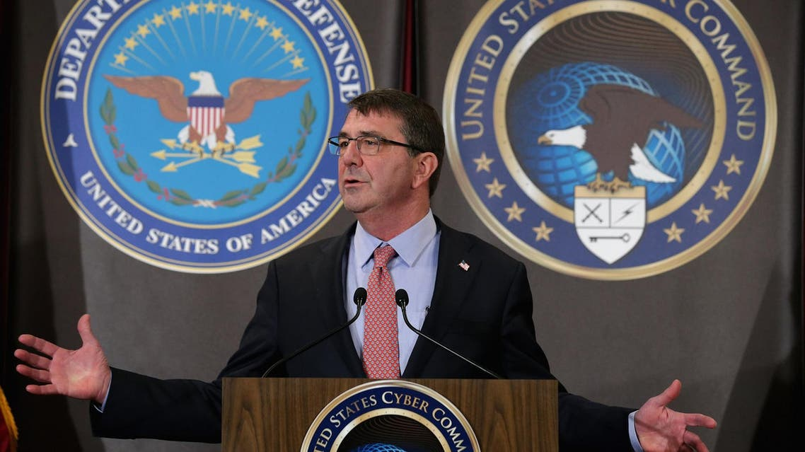US Secretary of Defense Ash Carter addressing US Cyber Command troops and NSA employees at NSA headquarters in Maryland on March 13, 2015. (AFP)
