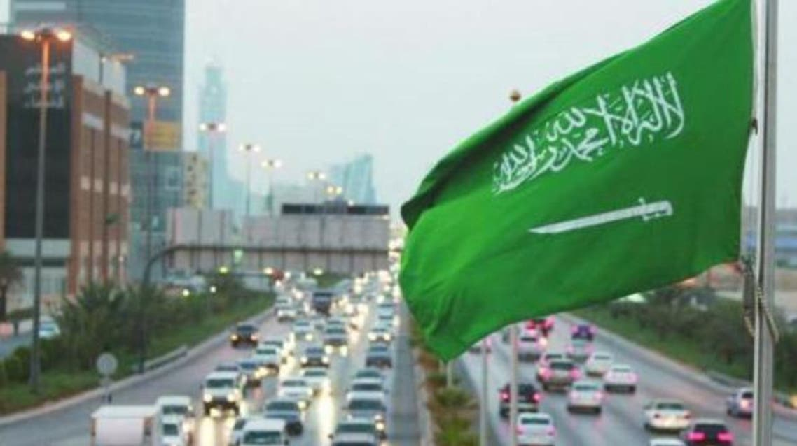 پرچم سعودی