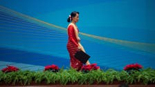 Suu Kyi award revoked in protest against her handling of violence against Rohingya