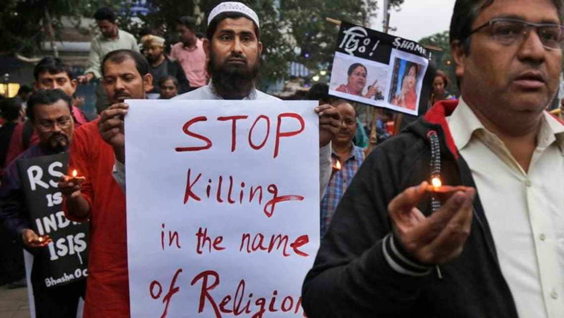 Indian Muslim Protest