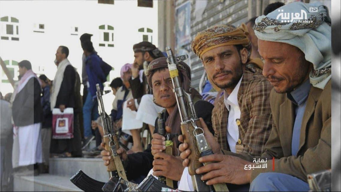 THUMBNAIL_ ميليشيات الحوثي معزولة داخل صنعاء