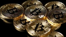 EU agrees clampdown on Bitcoin platforms to tackle money laundering