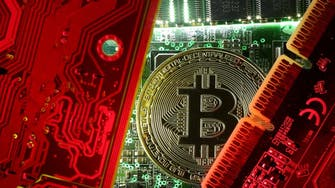 Bitcoin surges to all-time high after BNY Mellon launches new Digital Assets division