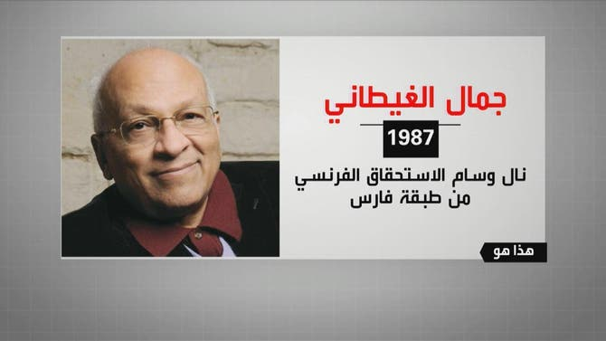 جمال الغيطاني كاتب وصحافي