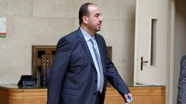 """نصر الحريري: """"جنيف"""" في خطر وهناك من جاء لاغتيال السلام"""