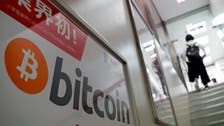 Japanese company to pay part of salaries in bitcoin
