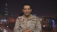 'جُمعہ کوحوثیوں نے سعودیہ پر بیلسٹک میزائل حملے کی ناکام کوشش کی تھی'