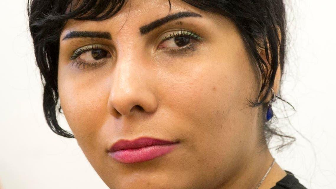 Neda Amin in Israel. (AP)