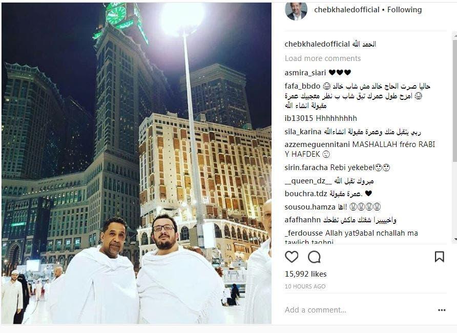 صورة الشاب خالد من حسابه على إنستغرام