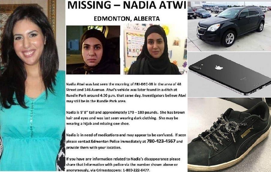 عثروا على سيارتها وحذائها وهاتفها الجوال وبقية أغراضها الشخصية فيها، أما هي فلا حس ولا خبر