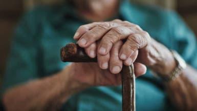 هل يوقف هذا الكشف العلمي الشيخوخة لدى الإنسان؟