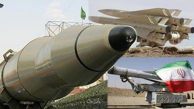 بالصور.. هذه صواريخ إيران التي تهدد قلب أوروبا!