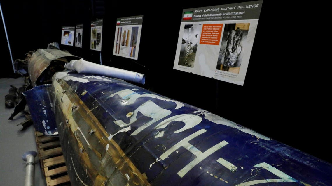 """A missile that the U.S. Department of Defense says is a """"Qiam"""" ballistic missile manufactured in Iran but that the Pentagon says was fired by Houthi rebels from Yemen into Saudi Arabia on July 22, 2017 is seen on display at a military base in Washington, U.S. December 13, 2017. (Reuters)"""