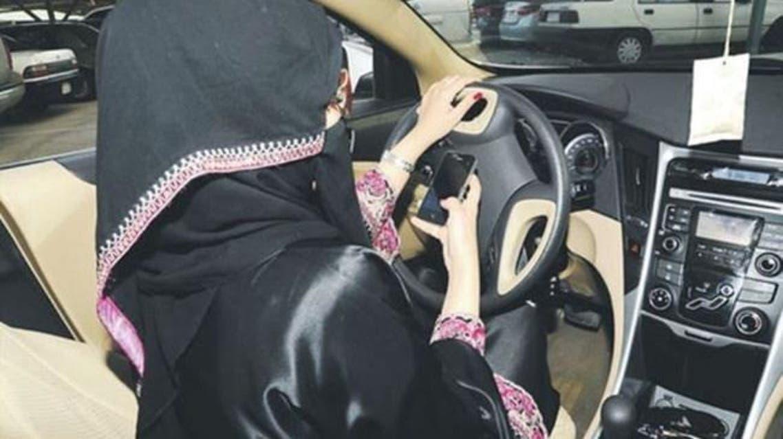 المرأة السعودية السيارة قيادة