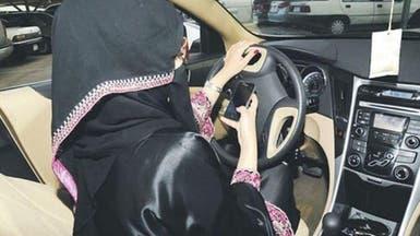 4 مدن سعودية تشهد فعاليات حول قيادة المرأة للسيارة
