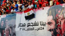 Cheer for Egypt's Soccer team in Russia and pay in installments