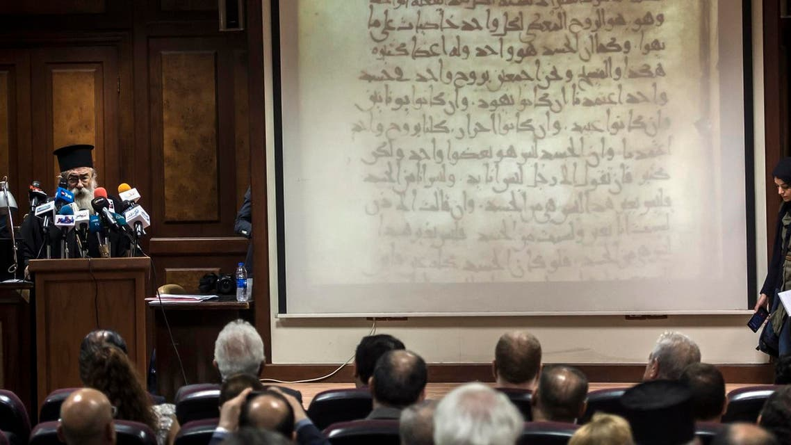 Archbishop Damianos of Sinai and Raithu delivers a speech during a press conference at the Ministry of Antiquities in Cairo on July 4, 2017, to unveil a manuscripts recently discovered at Saint Catherine Monastery in the Sinai Peninsula. (AFP)