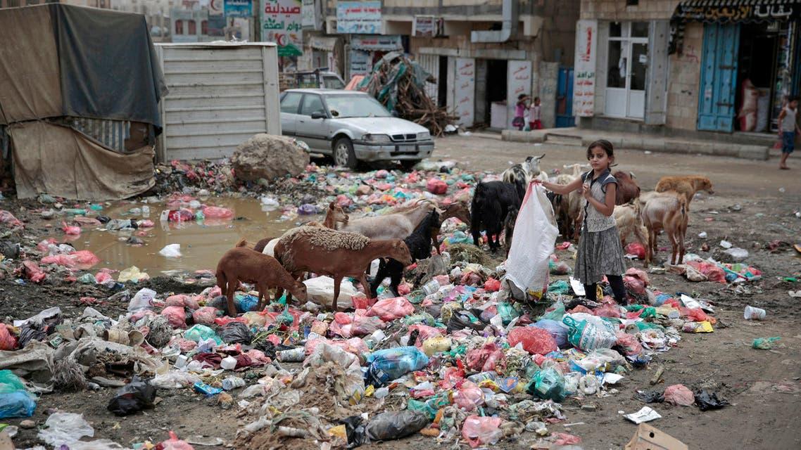 Sanaa, Yemen. (AP)