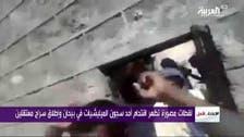 یمنی فوج نے حوثی جیل پر دھاوا بول کرقیدی چھڑا لیے