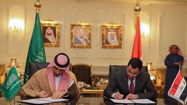 هيئة الرياضة توقع مذكرة تفاهم مع وزارة الشباب العراقية