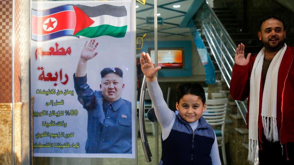 Gaza N Korea AFP