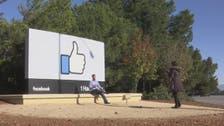 فيسبوك تدافع عن نفسها: المشاعر مسؤولية المستخدم