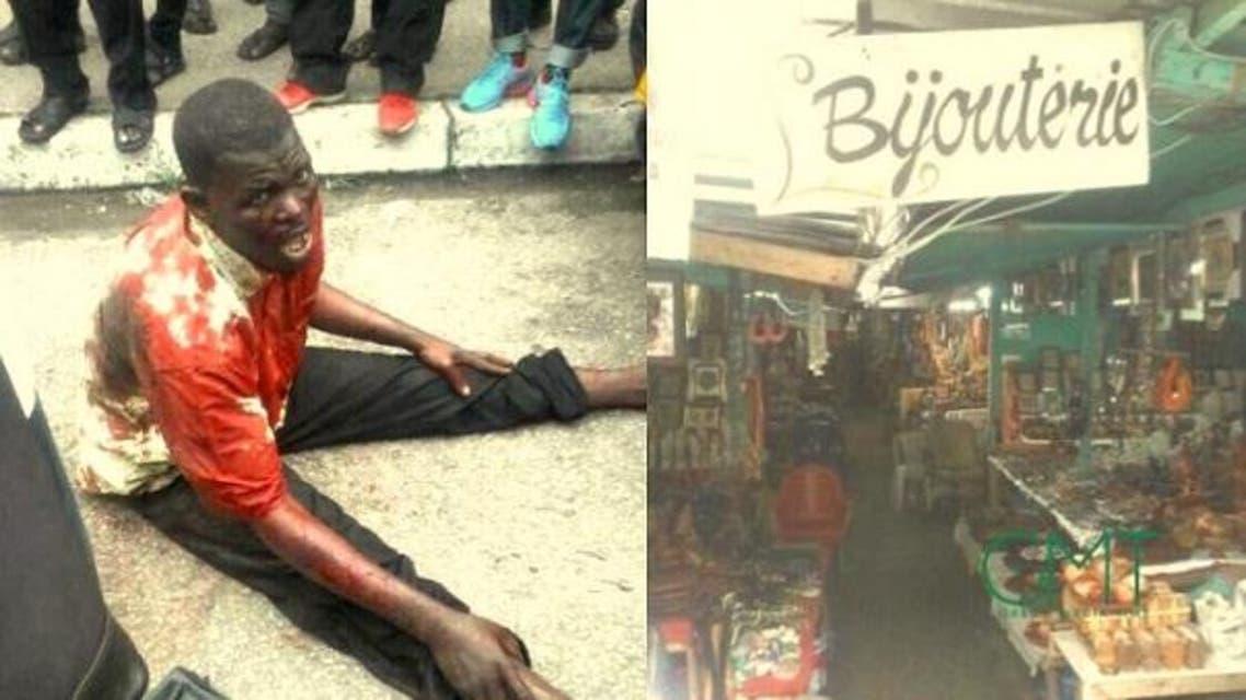 الطاعن النيجيري والسوق، حيث نفذ هجومه