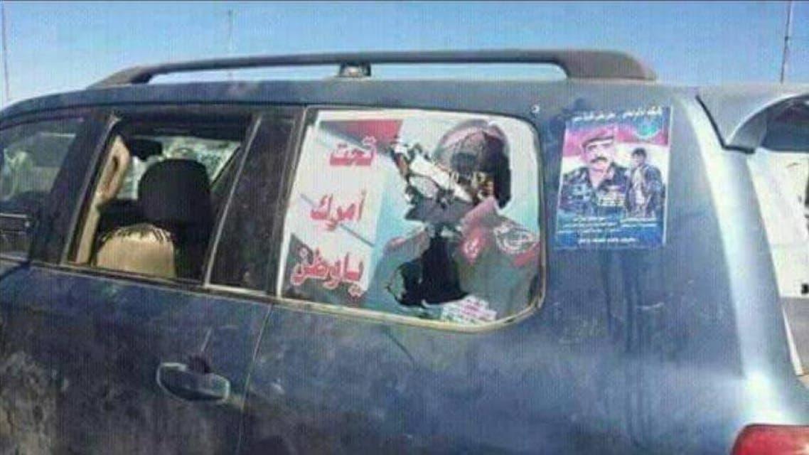 صورة متداولة لسيارة الشيخ القبلي الذي قتله الحوثيين بسبب صورة صالح