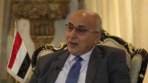 اليمن يدعو المنظمات الأممية إلى تسمية معرقلي العملية الإنسانية