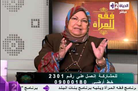 egypt fatwa