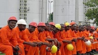 الإضرابات العمالية في نيجيريا تحصد ثمارها برفع للأجور