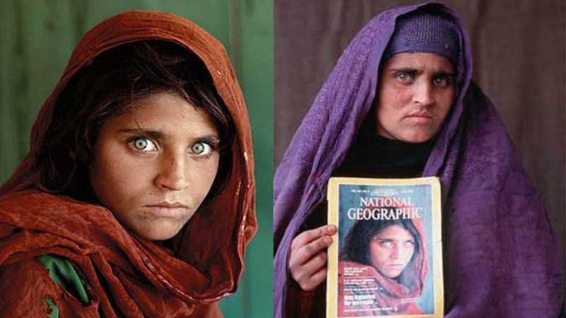 Afghani monalizaA