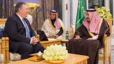 سعودی فرماں روا سے سی آئی اے کے سربراہ کا تازہ علاقائی صورت حال پر تبادلہ خیال