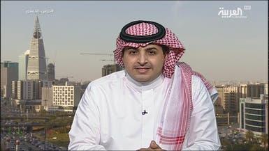 المالية السعودية: ميزانية 2018 ستركز على المواطن