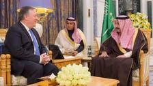 الملك سلمان يبحث أوضاع المنطقة مع مدير استخبارات أميركا