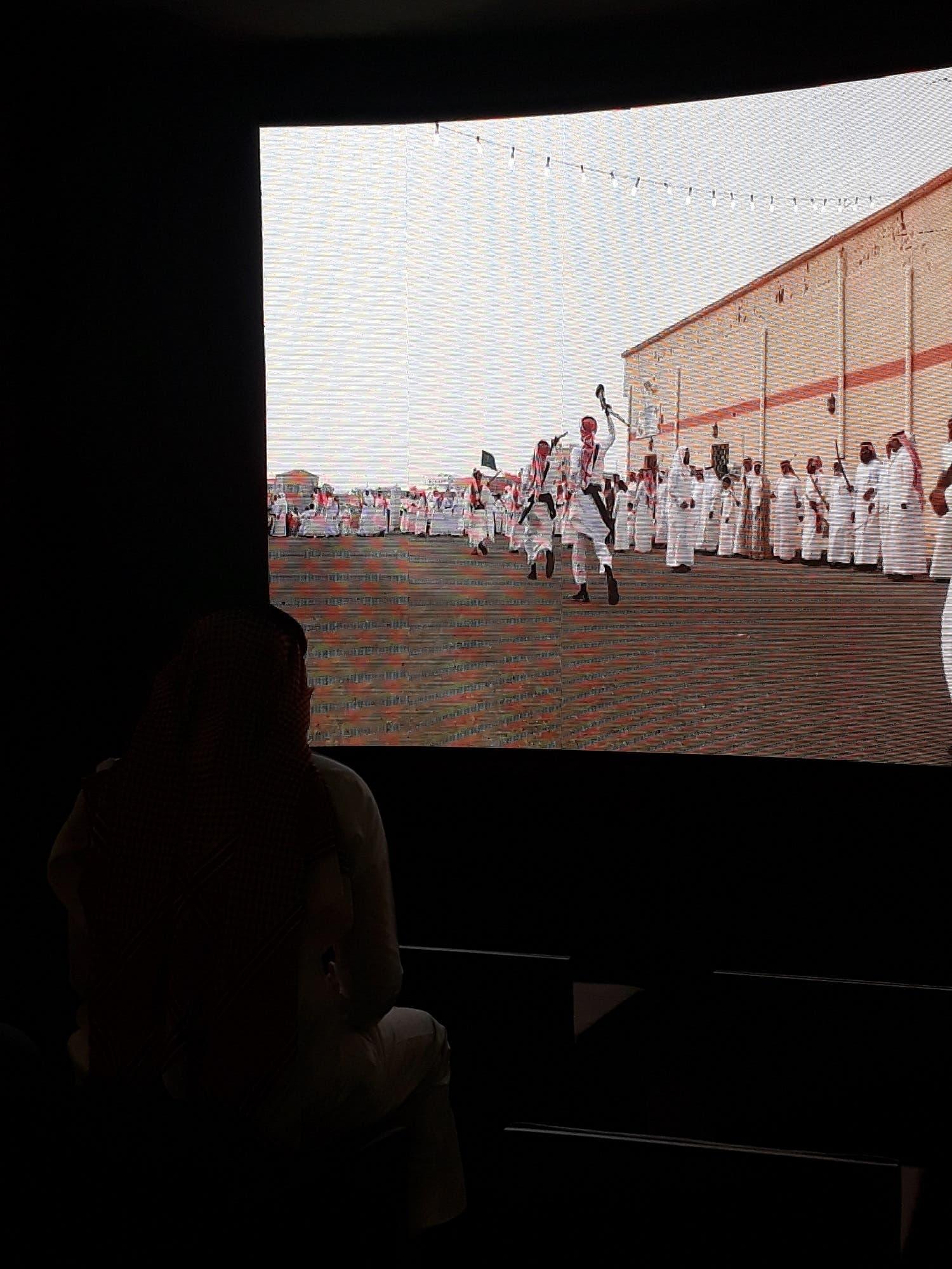 Saudi cinema 4