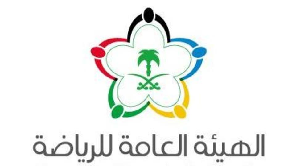 تدشين شعار هيئة الرياضة الجديد