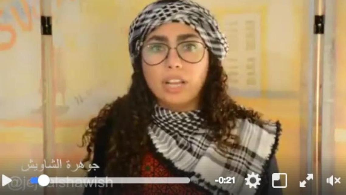 Jawhara Alshawish expresses her love for Saudi Arabia in a video posted on her Facebook account. (Saudi Gazette)