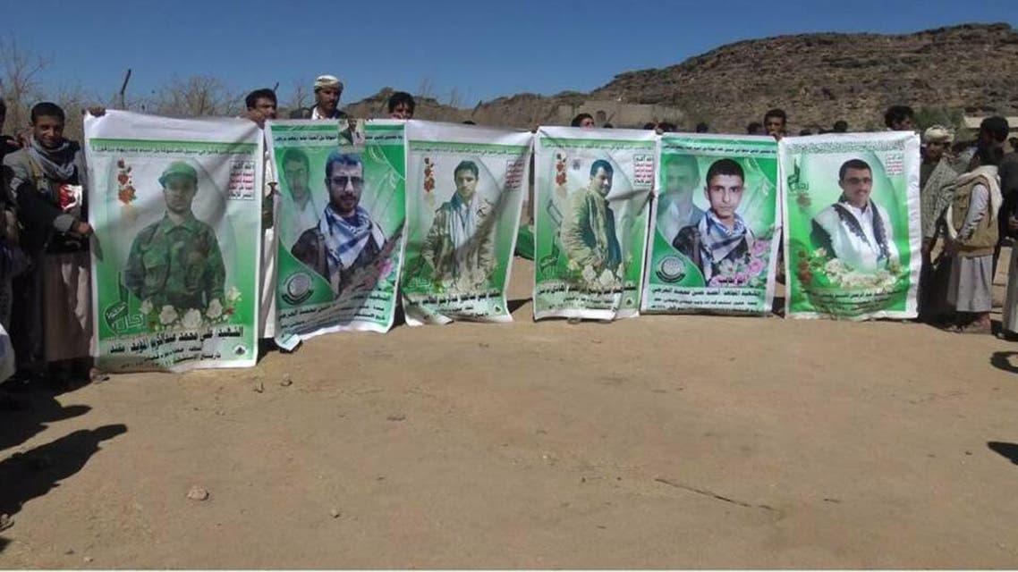 قتلى من اعضاء الملتقى الاسلامي التابع للحوثيين تم تشييعهم مؤخرا