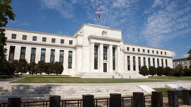 """توقعات بإبقاء """"الفيدرالي"""" الأميركي على أسعار الفائدة دون تغيير"""